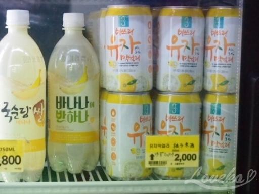 韓国-柚子マッコリ購入