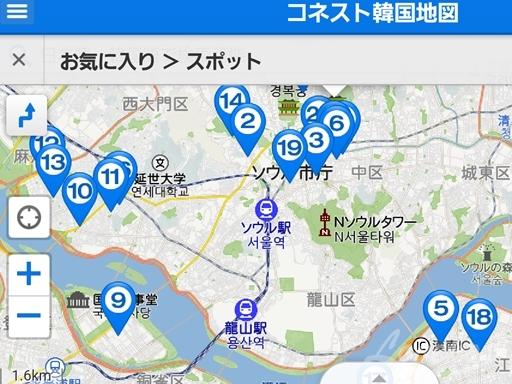コネスト地図アプリ2