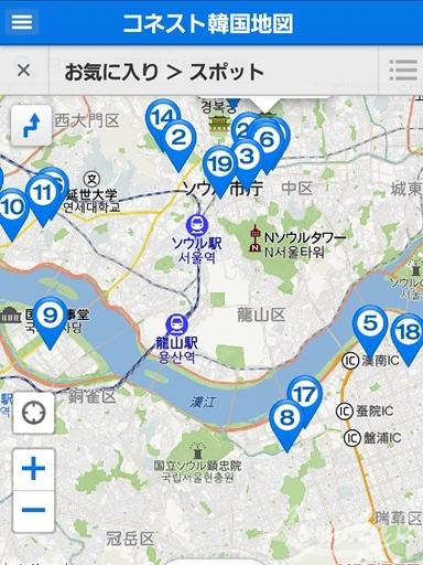 コネスト地図アプリ6