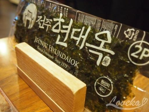 ヒョンデオク-テーブル2