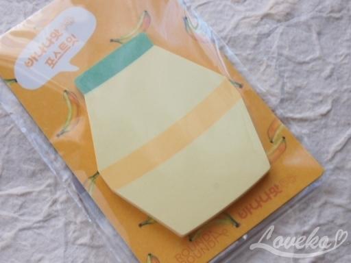 バナナ牛乳-付箋紙