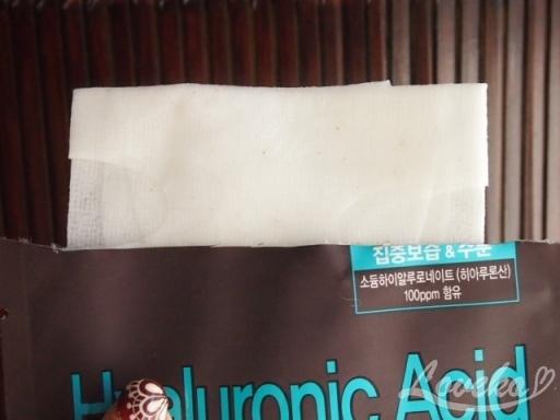 韓国コスメ-アバウトミーヒアルロン酸シート2