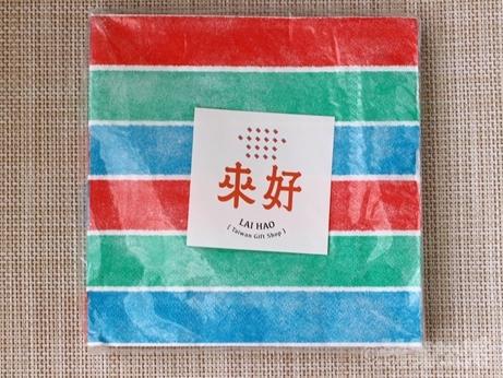 台湾 台北 永康街 東門 来好 かごバッグ