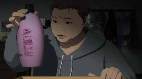 韓国 映画 アニメ 奇々怪々 整形水 LINEマンガ