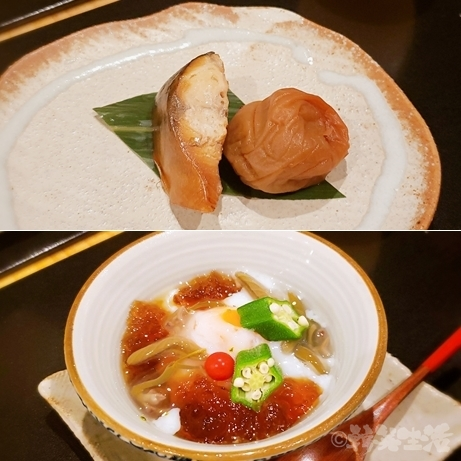 銀座 魚勝 コース料理 ペアリング 日本酒 鯖の燻製