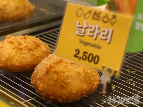 ソウル 西村 ナルラリ 野菜コロッケ
