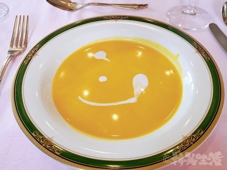 銀座 EMU エミュ ランチ スープ