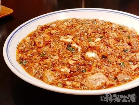 千駄木 日暮里 中華料理 四川料理 天外天 マーボー豆腐