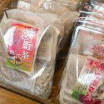 台湾 迪化街 減肥茶 お茶 ダイエット