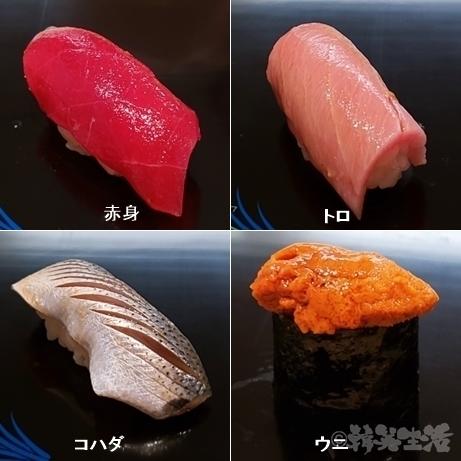 青山 鮨 美波 お寿司 鮨なんば
