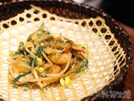 広尾 白金 恵比寿 中華料理 蓮香 発酵筍
