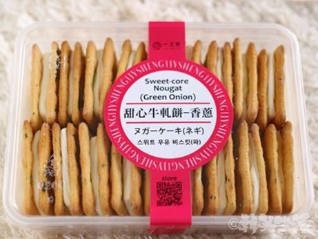台湾 一之軒 ヌガークラッカー パン