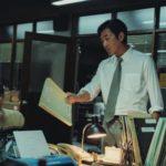 韓国映画 1987 ハ・ジョンウ キム・ユンソク