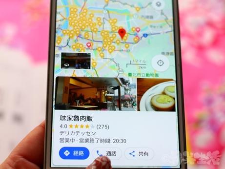 台湾グルメ 食べ台湾 台湾みやげ 地図 QRコード