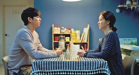 韓国 映画 小説 82年生まれ、キム・ジヨン フェミニズム