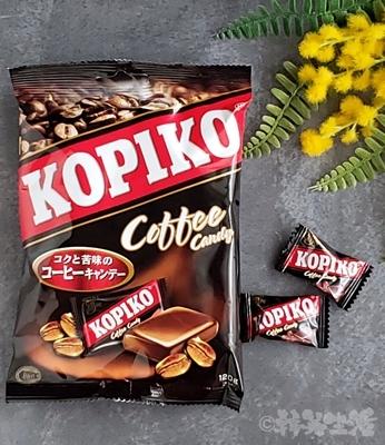 韓国ドラマ KOPIKO コピコ コーヒーキャンディー ヴィンチェンツォ mine