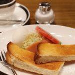 梅田 喫茶店 トースト ニューY・C