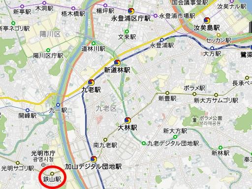 光明 鉄山駅 ブティックホテル
