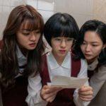 映画 韓国映画 サムジンカンパニー1995 TOEICクラス コ・アソン