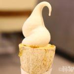 昭福 コグマ アイス 芋ソフト