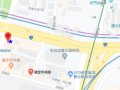 台湾グルメ ミシュラン 牛肉麺 建宏牛肉麺 北門 同じ名前のお店