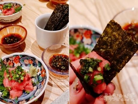 恵比寿 代官山 秀治郎 日本酒 マグロ