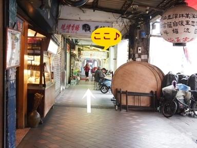 海天香餃 雲呑撈麺 ワンタン麺