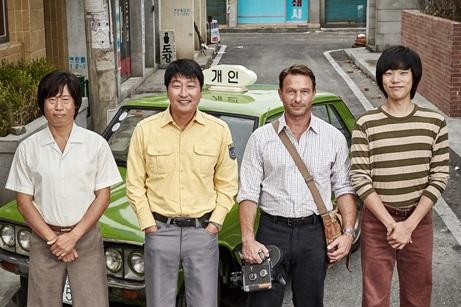 韓国映画 タクシー運転手 光州事件 ソン・ガンホ