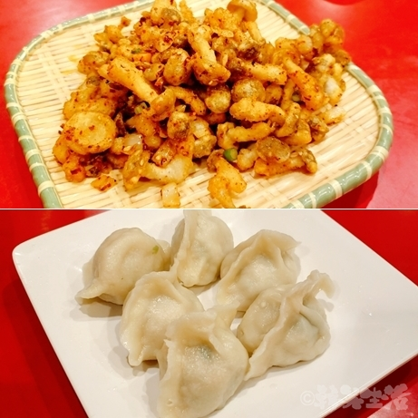 池袋 中華料理 永利 酢豚