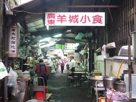 台北駅 城中市場 広東料理 羊城小食 チャーハン