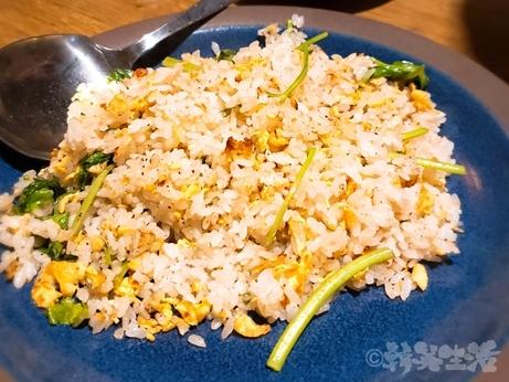 渋谷 中華料理 台湾料理 Yamaのuchi パクチーチャーハン