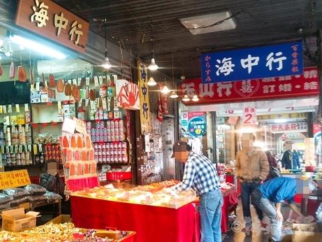 台湾 パッションフルーツ ジャム 迪化街 台湾土産
