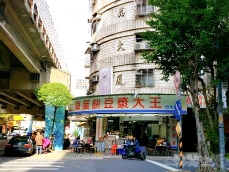 台北 新北 蛋餅 上海蛋餅 激ウマ