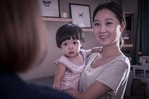 韓国 映画 女は冷たい嘘をつく