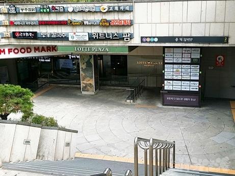 ソウル ロッテシティホテル麻浦 孔徳 ホテル スーパー 買い物