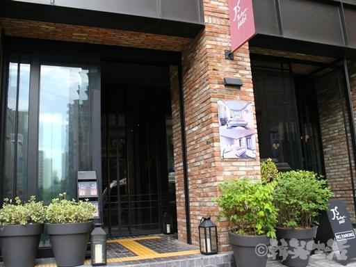 光明 鉄山 JSブティックホテル