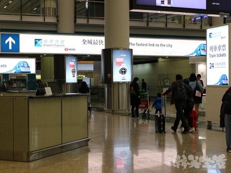 香港 乗り物 オクトパスカード 空港