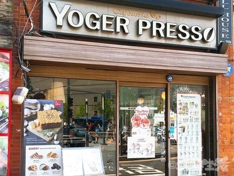 明洞 YOGER PRESSO ヨゴプレッソ 苺スムージー