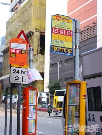 香港 乗り物 オクトパスカード バス