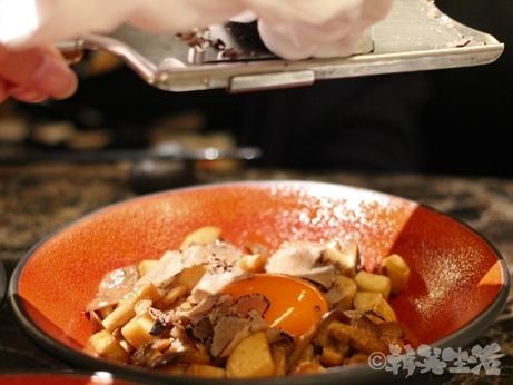 六本木 シャングリラズ トリュフ 卵かけご飯