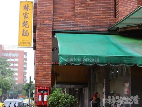 台北 グルメ 朝食 乾麺
