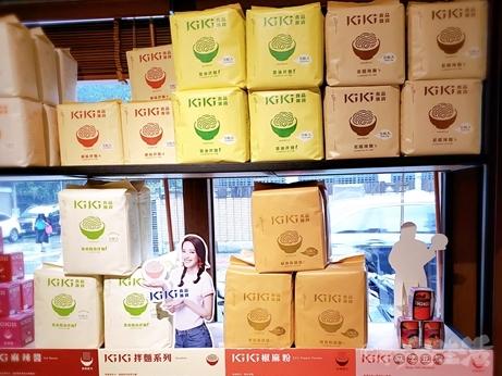 台湾グルメ 四川料理 KIKI餐廳 KiKi麺 麺専門店 拌麺 インスタント麺