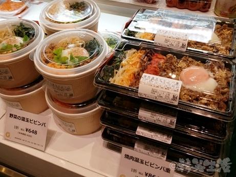 カンナムキンパ キムパ 韓国海苔巻き 韓国惣菜