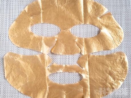韓国コスメ シートマスク MEDIHEAL メディヒール ホイルラップ