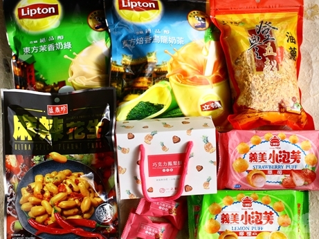 台湾土産 スーパー コンビニ パン屋 お菓子 お茶
