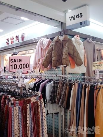 韓国 ソウル バーゲン セール 江南 高速ターミナル 1月