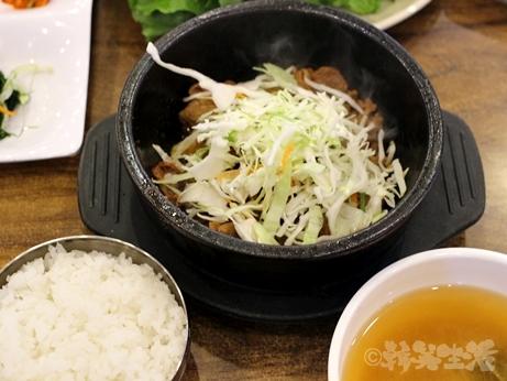 ソウル 孔徳 麻浦 キサ食堂 運転手 食堂 豚プルコギ定食