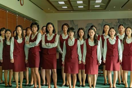 チョン・イソ パラサイト mine キム・ユヨン サムジンカンパニー1995