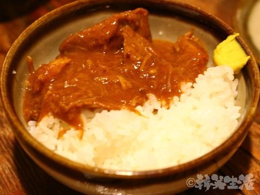 四谷 牛タン たん焼 忍 タンシチュー