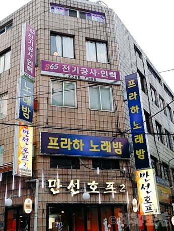 韓国 ソウル カフェ 乙支路 CETU 苺メニュー